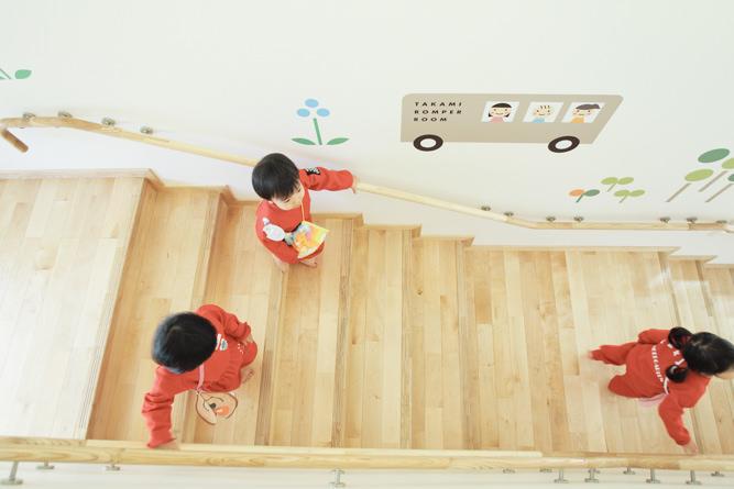 たかみ幼稚園 ロンパールーム3