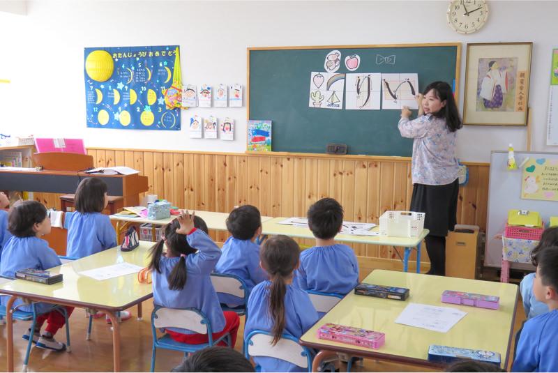 書道硬筆の授業イメージ